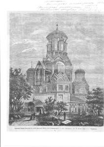 Гравюра Церковь Иоанна Предтечи в селе Дьякове близ села Коломенскаго. Л.А. Серяков, 1877 г.
