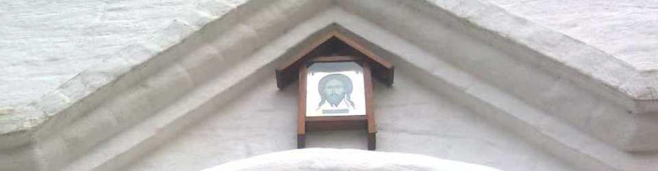 Храм Усекновения главы Иоанна Предтечи в Дьякове г. Москвы